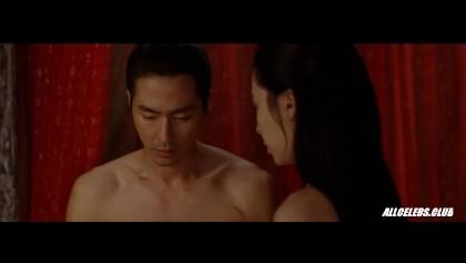 Song Ji-hyo Nude in A Frozen Flower